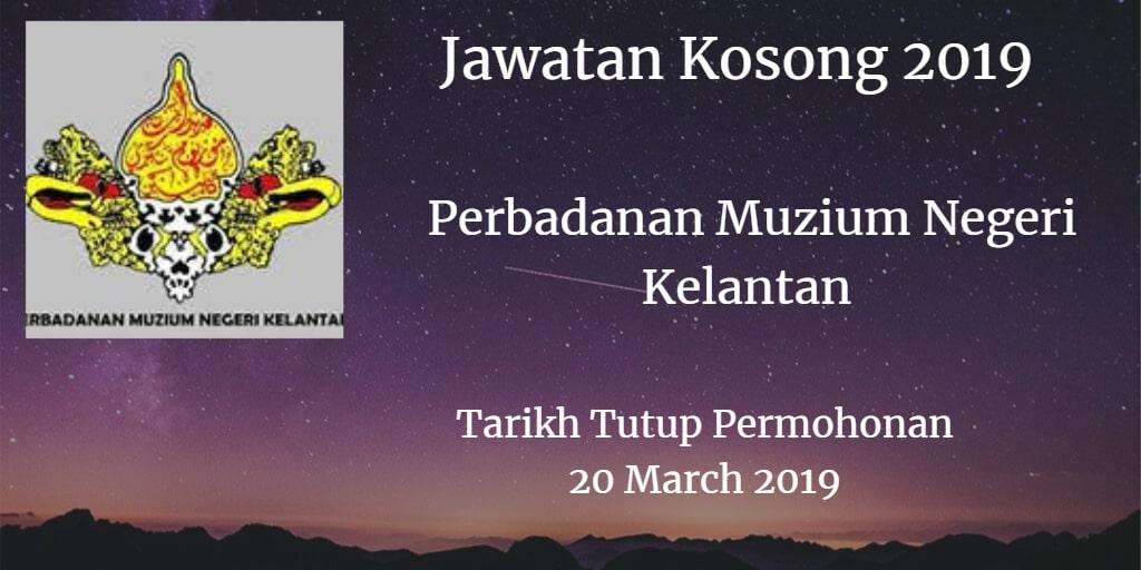 Jawatan Kosong PMNK 20 March 2018