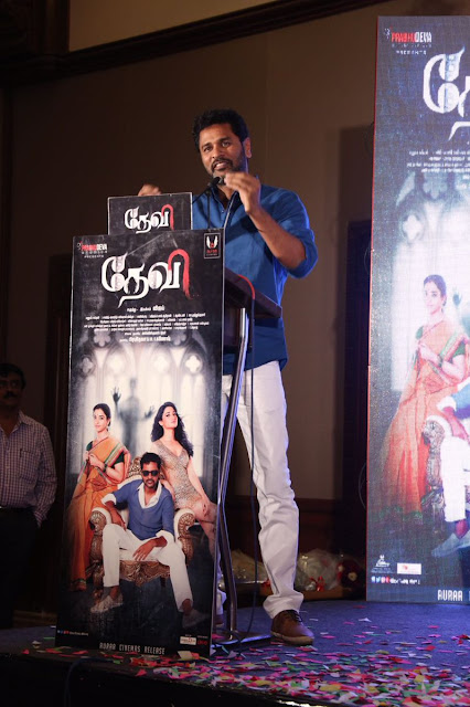 Devi Tamil Movie Audio Launch Photos