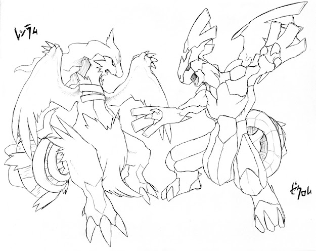Reshiram Vs Zekrom Sketch By Garmmon On Deviantart Throughout Pokemon  Coloring Pages Black And White Zekrom
