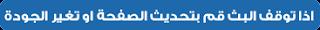 https://www.livekora24.com/2019/03/Al-Ittihad-vs-Al-Rayyan.html