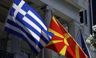 Το Μακεδονικό και ο επερχόμενος... όλεθρος