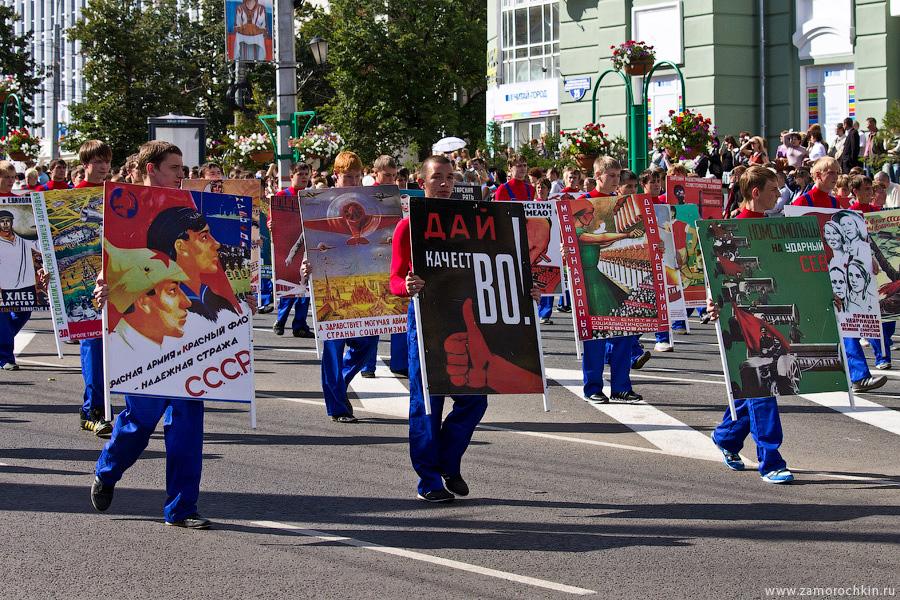 Колонна с агитационными плакатами советского времени. Театрализованный парад Все мы- Россия