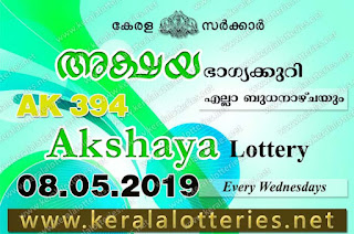 KeralaLotteries.net, akshaya today result: 08-05-2019 Akshaya lottery ak-394, kerala lottery result 08-05-2019, akshaya lottery results, kerala lottery result today akshaya, akshaya lottery result, kerala lottery result akshaya today, kerala lottery akshaya today result, akshaya kerala lottery result, akshaya lottery ak.394 results 08-05-2019, akshaya lottery ak 394, live akshaya lottery ak-394, akshaya lottery, kerala lottery today result akshaya, akshaya lottery (ak-394) 08/05/2019, today akshaya lottery result, akshaya lottery today result, akshaya lottery results today, today kerala lottery result akshaya, kerala lottery results today akshaya 08 05 19, akshaya lottery today, today lottery result akshaya 08-05-19, akshaya lottery result today 08.05.2019, kerala lottery result live, kerala lottery bumper result, kerala lottery result yesterday, kerala lottery result today, kerala online lottery results, kerala lottery draw, kerala lottery results, kerala state lottery today, kerala lottare, kerala lottery result, lottery today, kerala lottery today draw result, kerala lottery online purchase, kerala lottery, kl result,  yesterday lottery results, lotteries results, keralalotteries, kerala lottery, keralalotteryresult, kerala lottery result, kerala lottery result live, kerala lottery today, kerala lottery result today, kerala lottery results today, today kerala lottery result, kerala lottery ticket pictures, kerala samsthana bhagyakuri,