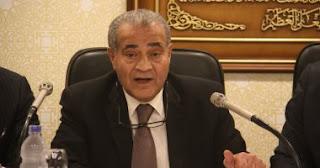 وزير التموين يعلن عن توفير السيولة المالية استعداد لتوفير سلع ومنتجات رمضان