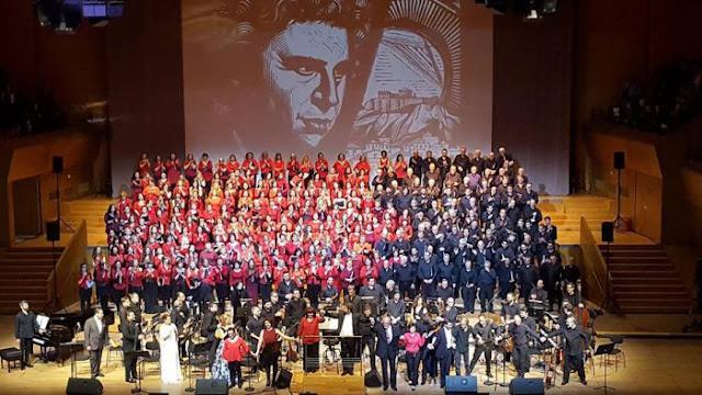 «Όλη η Ελλάδα για τον Μίκη» - Σήμερα η ΕΡΤ μεταδίδει την ιστορική παράσταση-αφιέρωμα