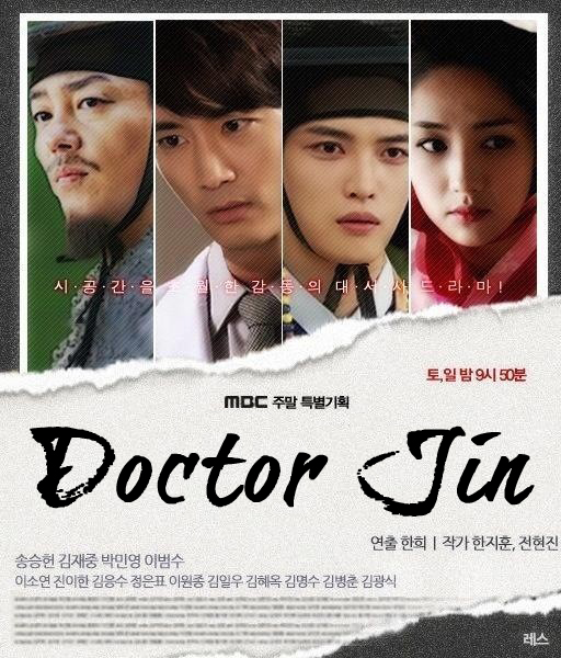 Kdramatic: [K-drama] Time Slip Dr. Jin (2012)