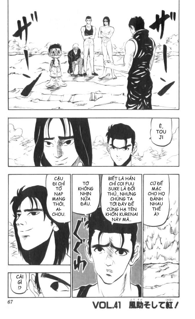 NINKU vol 41 trang 1