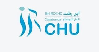 chu-ibn-rochd - المركز الاستشفائي الجامعي ابن رشد