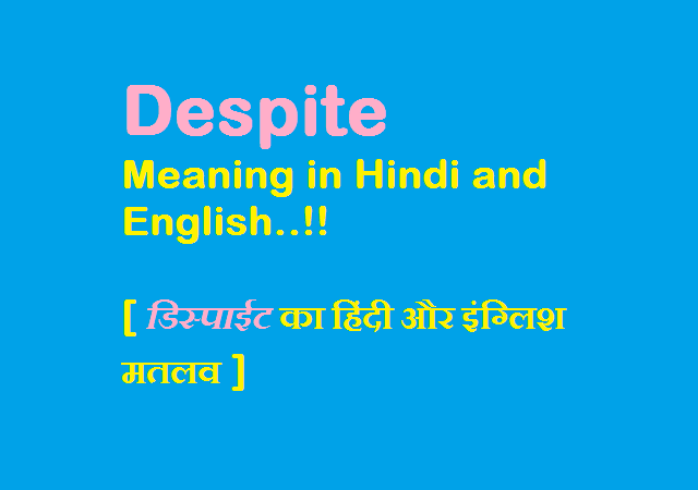 Images of Hindi Word Meaning In English - #rock-cafe