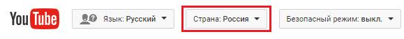 Страна на YouTube
