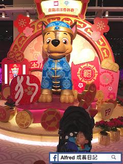 【新年活動】九龍灣   MegaBox x PAW Patrol 喜氣洋洋慶新春