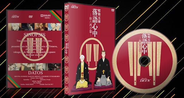 Shouwa Genroku Rakugo Shinjuu Sukeroku Futatabi-hen | Cover DVD |