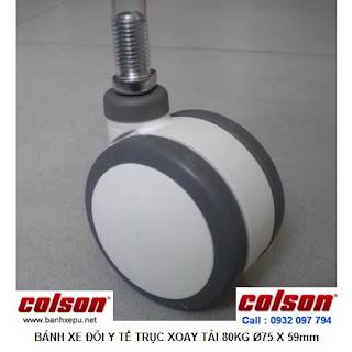Bánh xe đôi Colson Mỹ dùng cho thiết bị y khoa phi 75 | CPT-3854-85 www.banhxepu.net