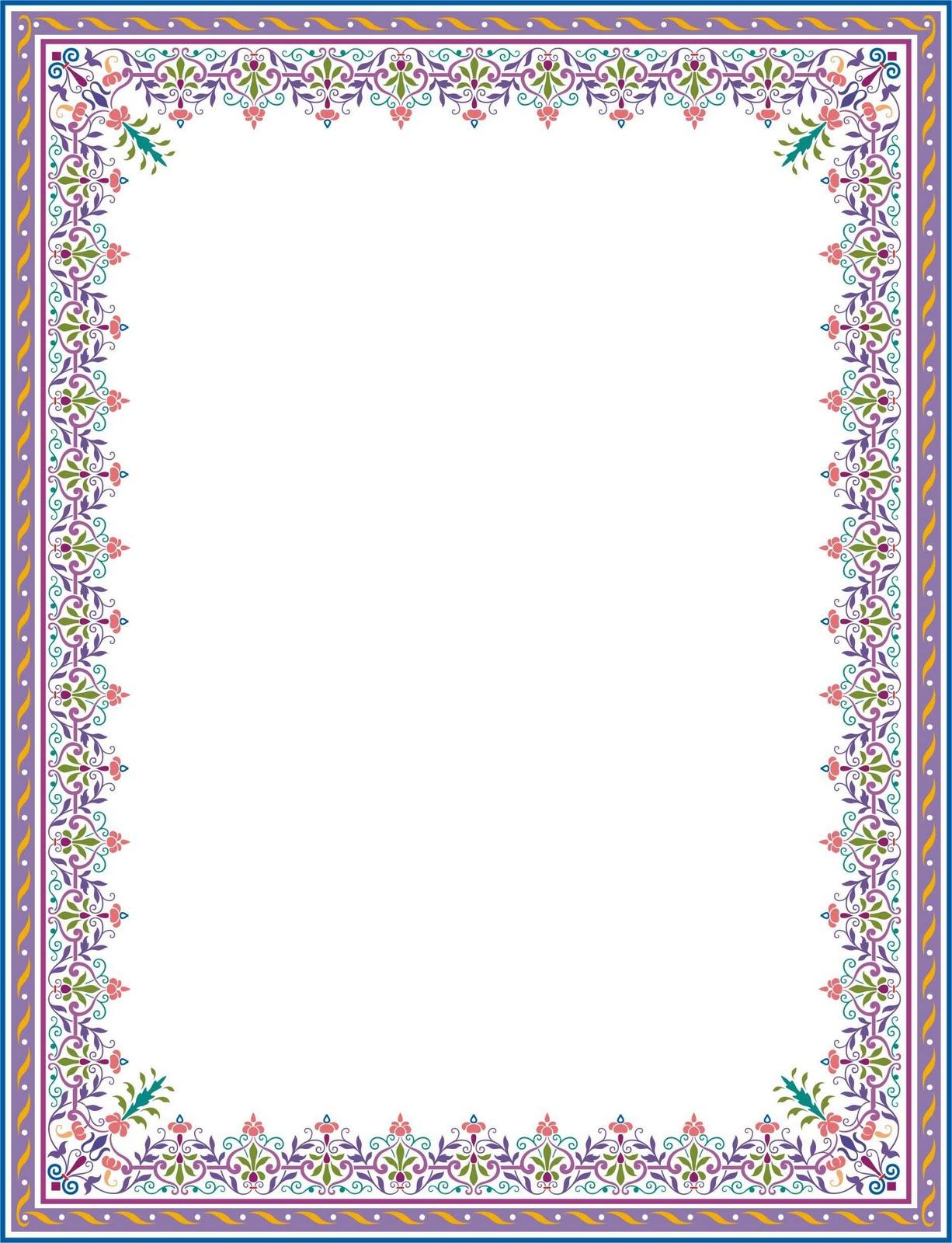 clip art cover undangan - photo #30