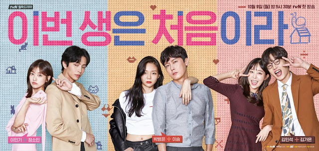 Because this is my first life Subtitle Indonesia