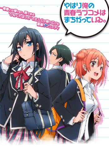 (Oregairu) Yahari Ore no Seishun Love Come wa Machigatteiru