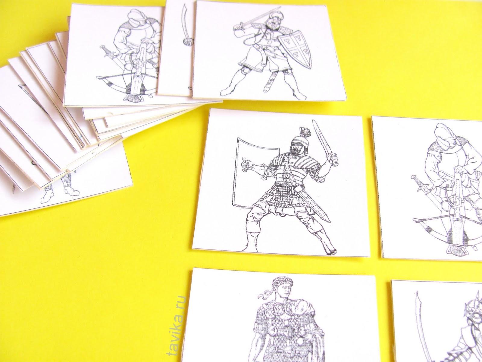 Карточки для игры мемори с солдатами . Скачать и распечатать