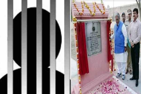 खट्टर का कमाल, हरियाणा के कैदियों के लिए जेल में ओपन जिम, वीडियो कांफ्रेंसिंग, स्किल सेण्टर