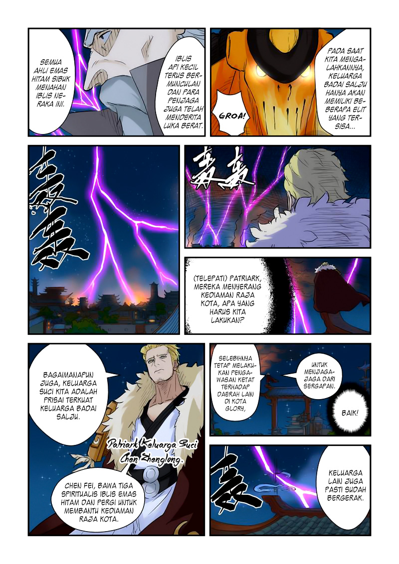 Tales of Demons and Gods Chapter 134