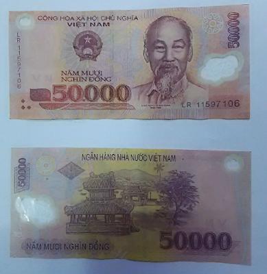 5万ドン(50.000vnd)ベトナムの紙幣