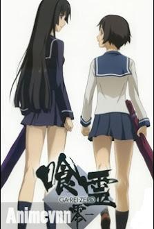 Ga-Rei: Zero - Hồn Ma 2013 Poster
