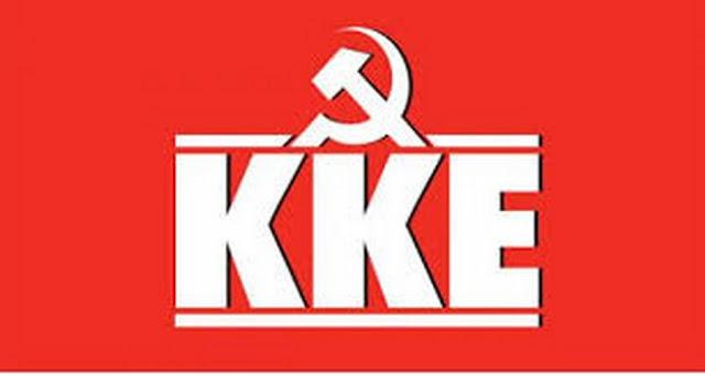 Ερώτηση βουλευτών του ΚΚΕ για το δικαίωμα στις διακοπές και την αναψυχή των εργατικών - λαϊκών οικογενειών