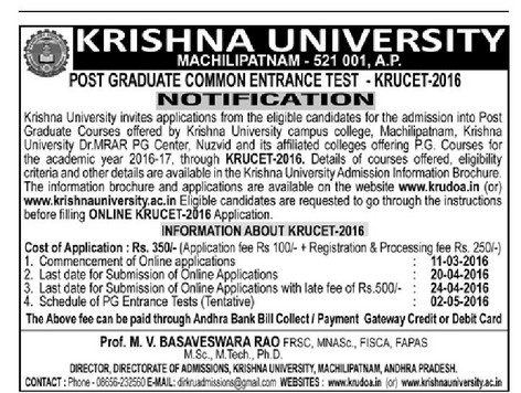 KRUCET 2016 Notification Online Application krishna university