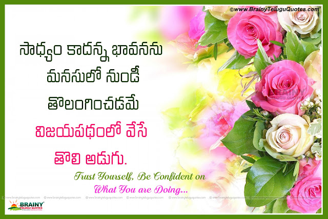 Here is inspirational quotes images gallery,inspirational quotes images love,inspirational quotes images in telugu,inspirational quotes images free downloads,inspirational quotes images for facebook,inspirational quotes images in telugu,inspirational quotes with images that match them,inspirational quotes images download