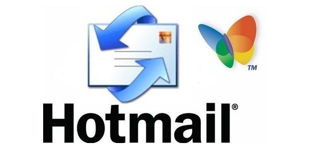 Hotmail Şifre Değiştirme, hotmail şifremi unuttum nasıl açabilirim.