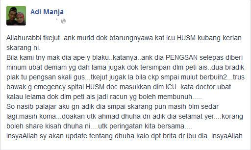 Tolong Bantu Sebarkan! Jangan Simpan Obat Dalam Kulkas!! Kakak Adik ini Koma Karena Minum Obat Dari Kulkas!