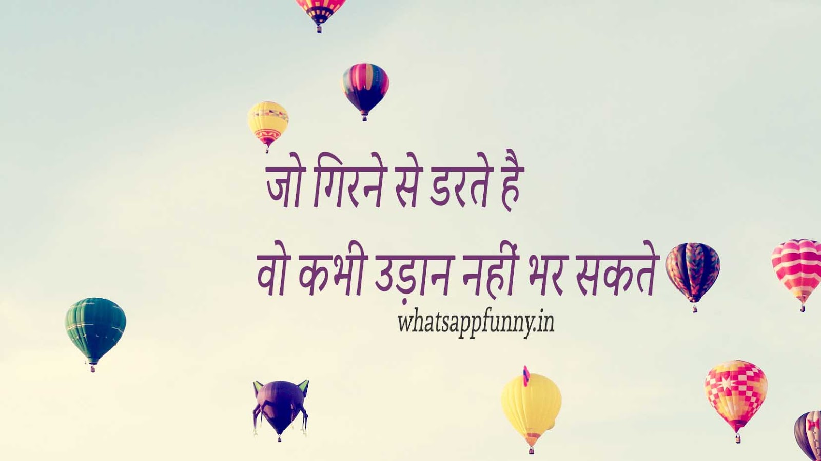 hindi life quotes for whatsapp