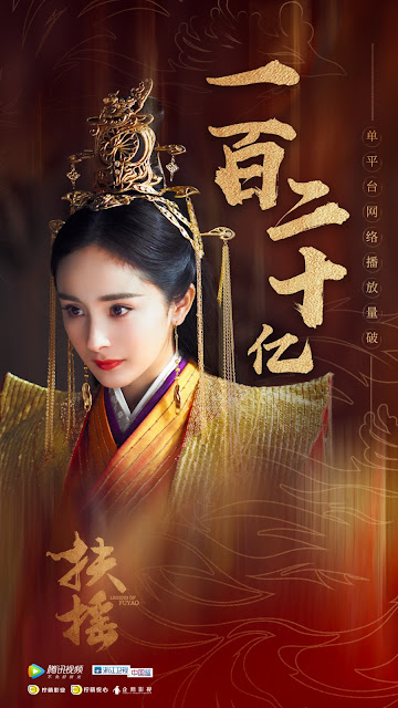Legend of Fuyao network traffic 12 billion views