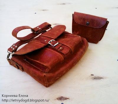 кожаные сумочка и косметичка купить