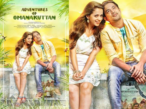 Thaniye Thaniye – Adventures Of Omanakuttan Malaylam Movie Song Lyrics 2017
