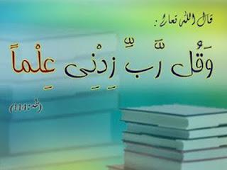 http://www.atariqa.com/2016/05/aksam-3ilm.html