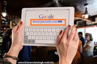 how to check website is on Google seach or not