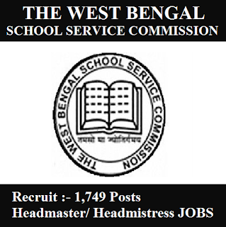 West Bengal Central School Service Commission, WBCSSC, WB, West Bengal, Graduation, Head Master, freejobalert, Sarkari Naukri, Latest Jobs, wbcssc logo