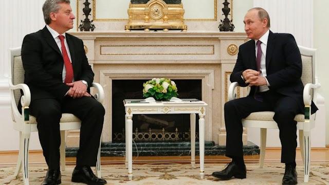 Putin: Cyrillic and slavic literature came from Macedonia - Bulgarian's go crazy