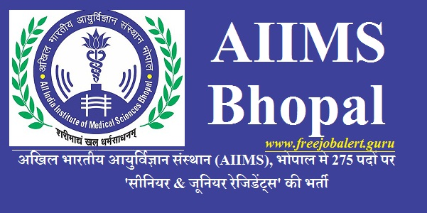 All India Institute of Medical Sciences, AIIMS Bhopal, AIIMS, Medical, Medical Recruitment, Senior Resident, Junior Resident, Madhya Pradesh, MD, Latest Jobs, aiims bhopal logo
