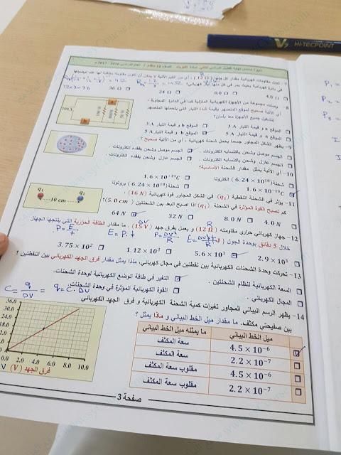 http://sis-moe-gov-ae.arabsschool.net/2017/03/2016-2017_19.html