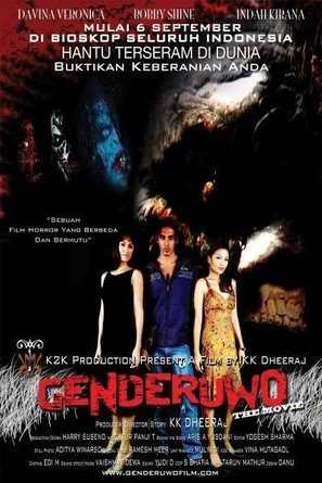Genderuwo (2007) VCDRip