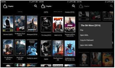 صورة من داخل تطبيق Morphix TV