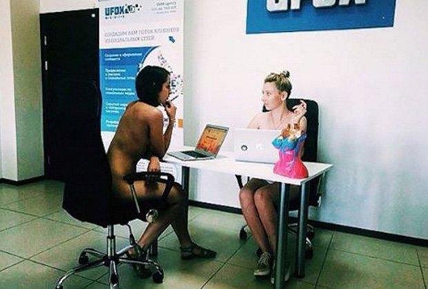 people-naked-at-work-man