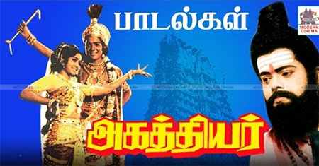 Agathiyar All Video Songs
