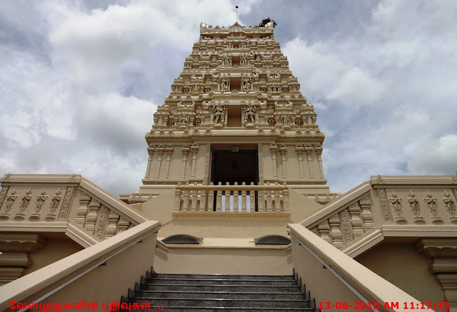 West Florida Hindu Temple