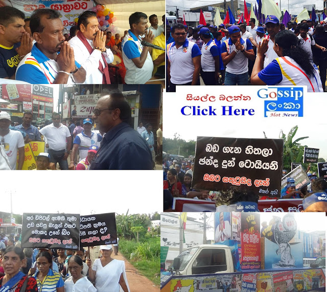 Jana Satana Pada Yatra : Final Day Photos