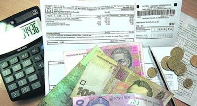 Змінено порядок розрахунку субсидій на опалювальний період