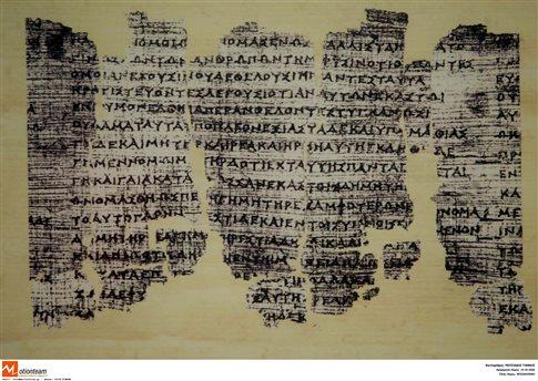 Αρχαία ελληνική λογοτεχνία: Από τον κύλινδρο στον κώδικα (Μέρος Α')