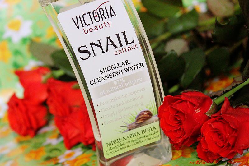 Отзыв: Мицеллярная вода с улиточным экстрактом Victoria Beauty Snail Extract.