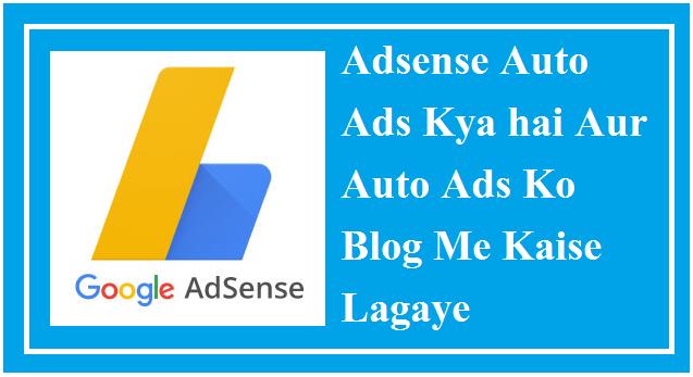 Adsense Auto Ads Kya hai Aur Auto Ads Ko Blog Me Kaise Lagaye